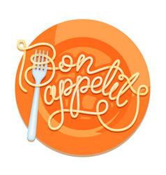 Decorated inscription bon appetit vector