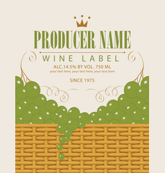 wine label with grapes in a basket vector image vector image