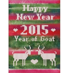 Knitted new year postcard with goats vector