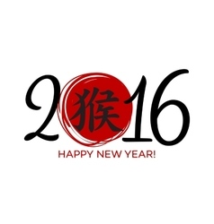 Chinese calligraphy new year 2016 vector