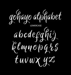 Gohayo lowercase alphabet typography vector