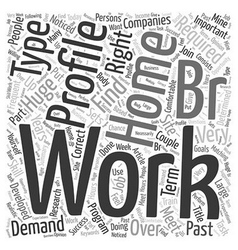 Join train and work at home today word cloud vector
