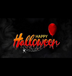 halloween banner with lettering and red balloon on vector image