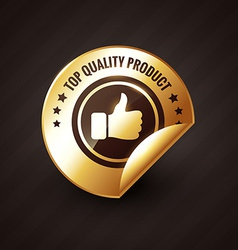 top quality product with thumbs up golden label vector image vector image