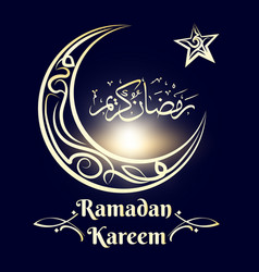Ramadan kareem poster with golden moon vector