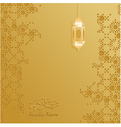Ramadan backgrounds ramadan kareem background vector