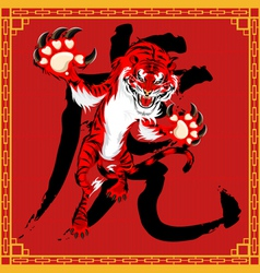 Tiger Chinese New Year vector image
