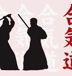 Two men are engaged in aikido vector