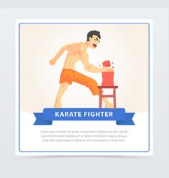 karate man breaking bricks with hand karate vector image vector image
