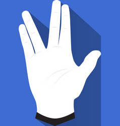 Live long and prosper vector