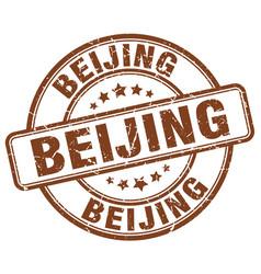 Beijing stamp vector