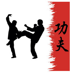 Men demonstrate kung fu and a hierog vector