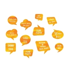 Speech bubbles with greetings for Jewish holiday vector image vector image