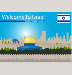 Travel to israel vector