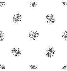 Crash explosion pattern seamless black vector