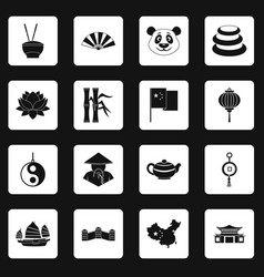 china travel symbols icons set squares vector image