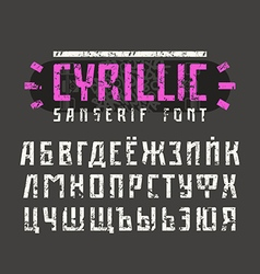 Cyrillic sanserif font in urban style vector