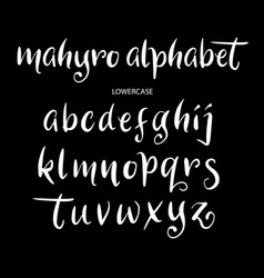 Mahyro lowercase alphabet typography vector