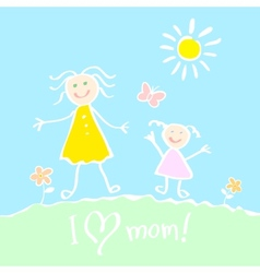 Kids drawing the mothers day heart happy vector