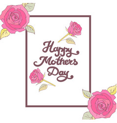 Mothers day card happy mom day vector