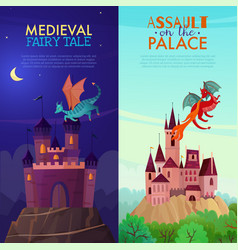 Medieval vertical banners set vector