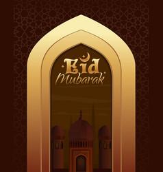 Arabian night and inscription - eid mubarak vector