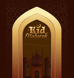 Arabian night and inscription - eid mubarak vector