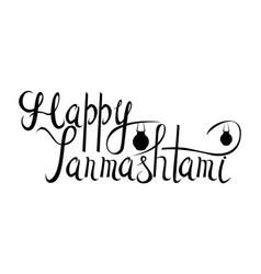 Happy janmashtami indian fest vector