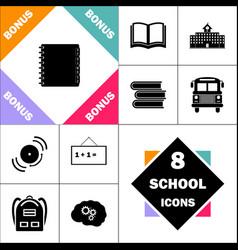 organizer computer symbol vector image vector image