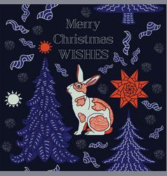 Winter holiday card vector