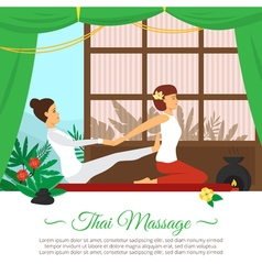 Massage And Healthcare vector image