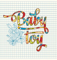 Baby toy patterned text vector