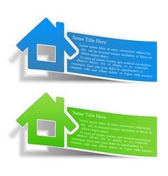 Flyers with a house vector