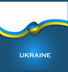 Ukraine sport style flag ribbon classic style vector