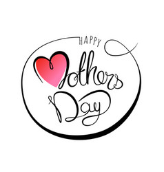 happy mothers day lettering banner vector image