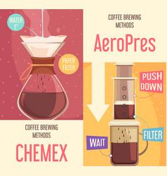 Coffee brewing methods vertical banners vector