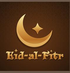 Islamic greeting card template eid-al-fitr vector