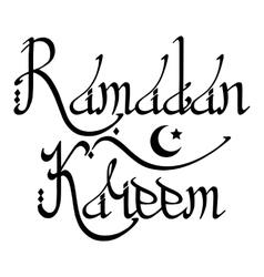 Ramadan Kareem holiday backgroundArabic style vector image