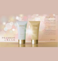 Cosmetic creamwhite delicate beige color vector