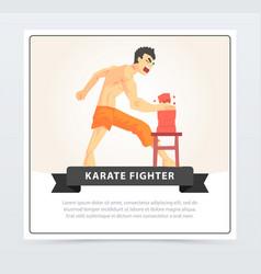 karate fighter breaking bricks with hand banner vector image vector image