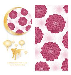 Year of the yellow earth dog on the lunar calendar vector