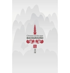 Chinese or Japanese mountain landscape vector image