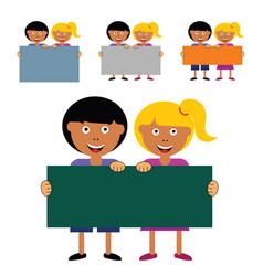 children happy and sweet set vector image vector image