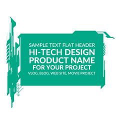 hi-tech elements rectangle vector image vector image