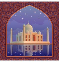 Taj postcard vector