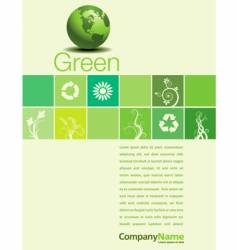 green page vector image