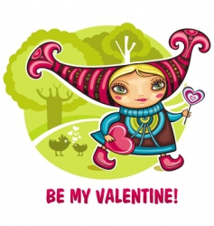 be my Valentine's card vector image