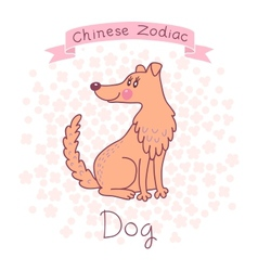 Chinese zodiac - dog vector