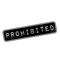 Prohibited rubber stamp vector