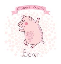 Chinese zodiac - boar vector